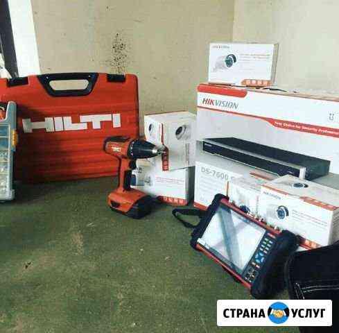 Установка Видеонаблюдения Каспийск