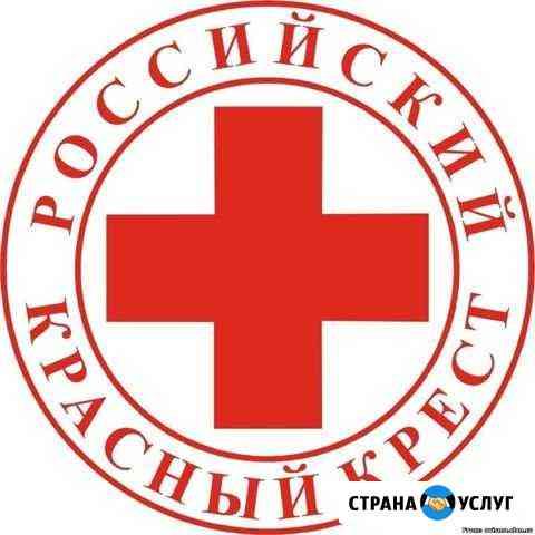 Социальный работник/ Сиделка Красного Креста Чебоксары