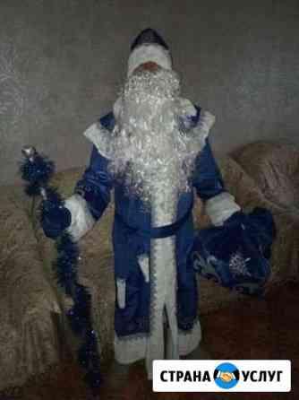 Дед Мороз на дом и не только Челябинск