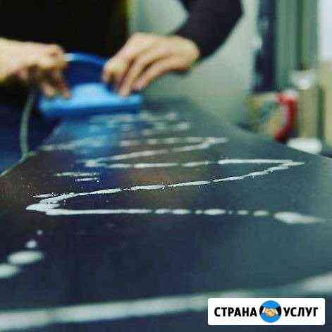 Ремонт сноубордов Нерюнгри