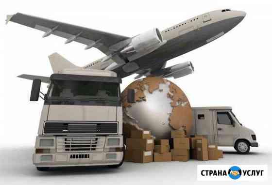 Доставка товаров из Китая Магадан