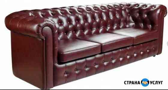 Перетяжка мебели Курган