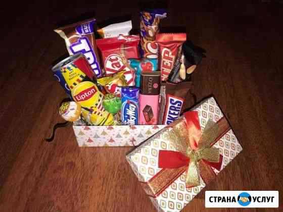 Подарки Прохладный