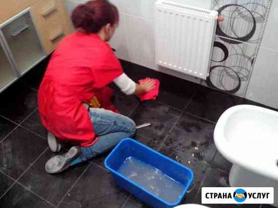Уборка квартир Калуга