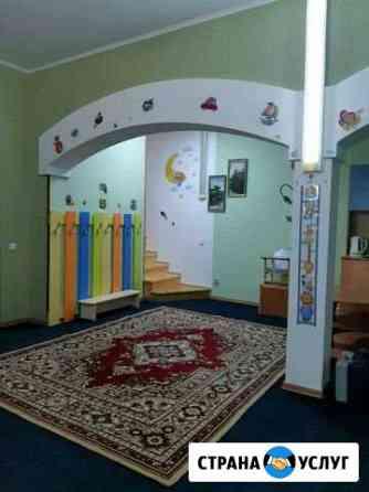 Частный детский сад  Сказка(с 8 мес) Новороссийск