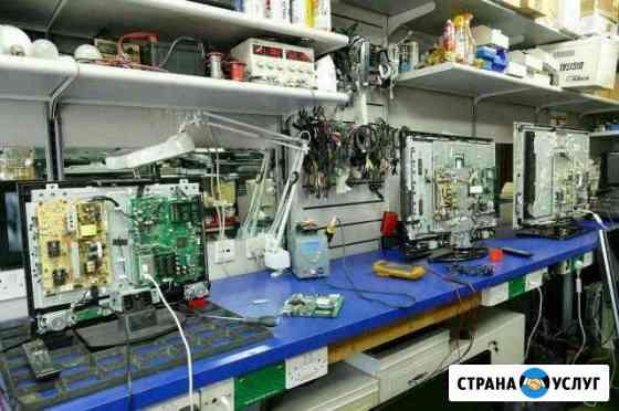 Срочный ремонт телевизоров Тюмень