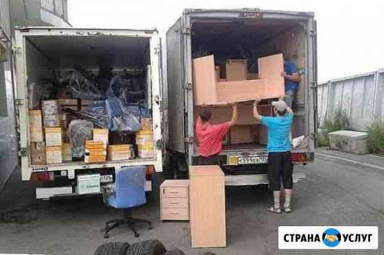 Организация Домашних Переездов по области и РФ Мурманск