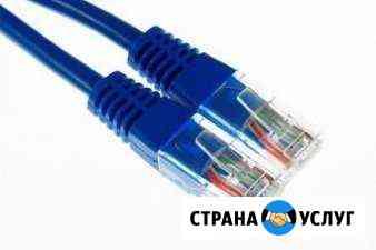 Интернет на производственные базы Усинск