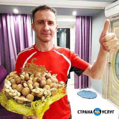 Букеты из воблы и орехов Нижний Новгород
