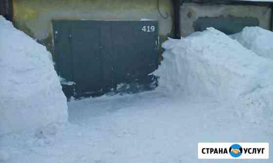 Предоставляю услугу по уборке снега Мурманск
