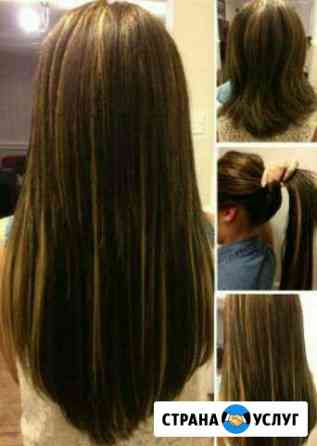 Наращивание волос Пенза