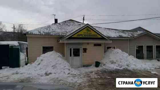 Очистка от снега Петропавловск-Камчатский