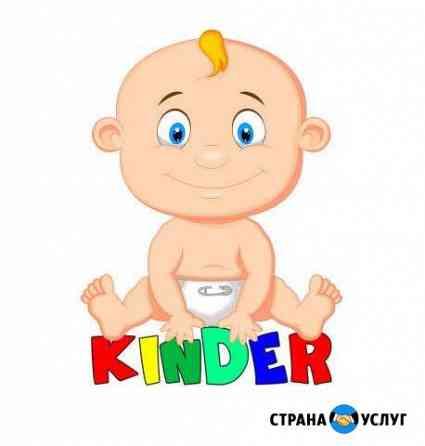 Частный детский сад Kinder Сочи