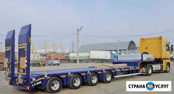 Услуги трала, перевозка негабарита Улан-Удэ