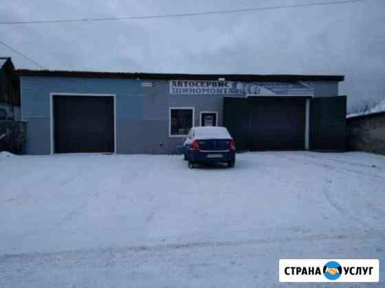Ремонт автомобилей Слободской