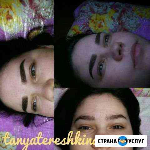 Перманентный макияж Чехов