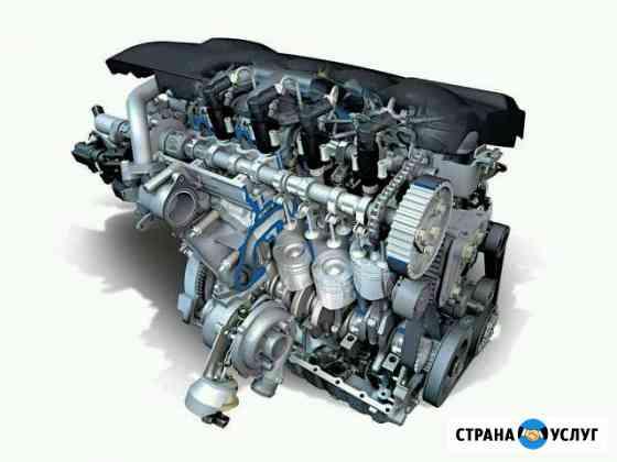 Ремонт бензиновых, дизельных двигателей Чита