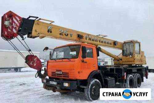 Услуги автокрана 25 тонн Кострома