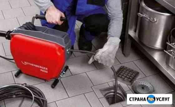 Прочистка канализации Дзержинск