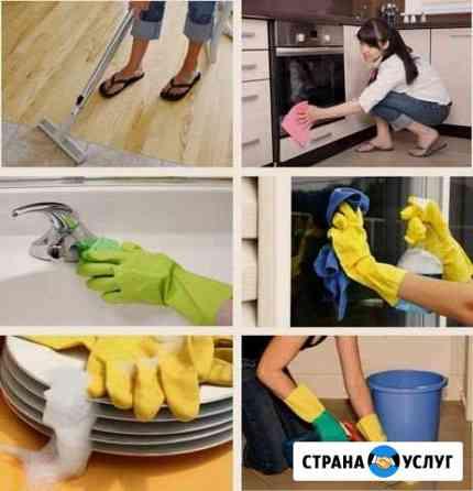 Мойка окон, Уборка квартир, Офисов, Саратов Саратов