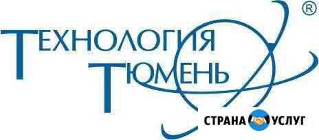 Тахографы и карты водителей Тюмень