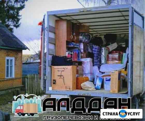 Домашний переезд / Квартирный переезд по России Байкит
