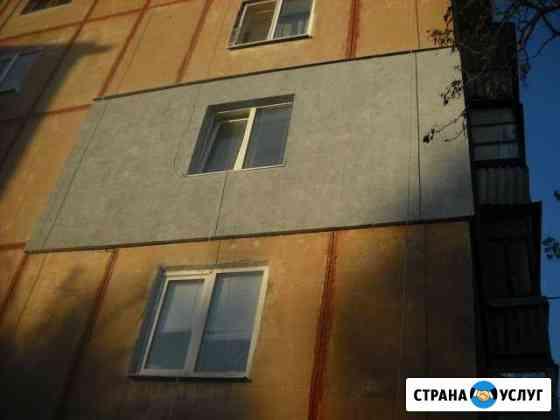 Утепление фасадов квартир, домов, коттеджей Саратов