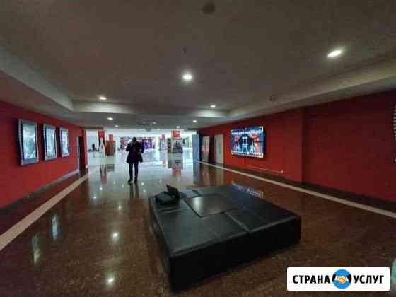 Реклама Астрахань