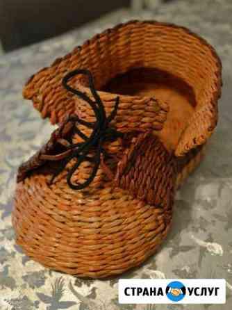 Плетеные изделия на заказ Петрозаводск