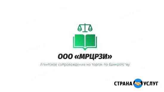 Агентское сопровождение на торгах по банкротству Улан-Удэ