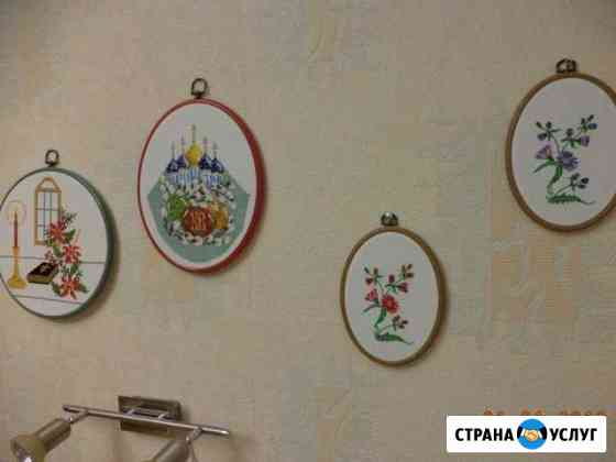 Шью, вяжу, вышиваю Петрозаводск