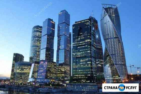 Представлю ваши интересы в Москве,Московской облас Петропавловск-Камчатский