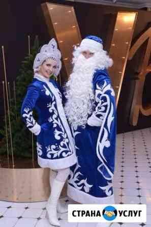 Дед Мороз и снегурочка Калининград