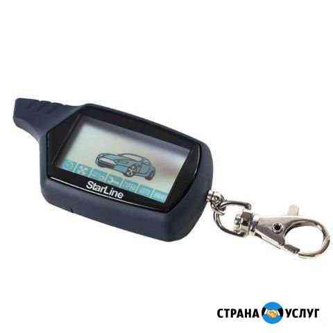 Брелки сигнализации,шлагбаумов/ворот,ключи домофон Киров