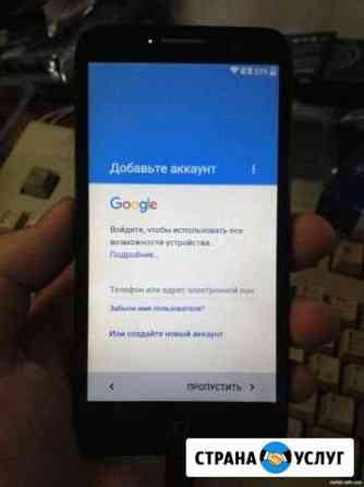 Разблокировка Google Аккаунта Воронеж