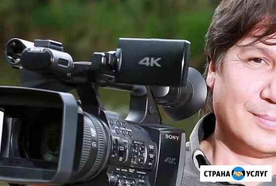 Видеограф - Видеосъёмка Рузаевка