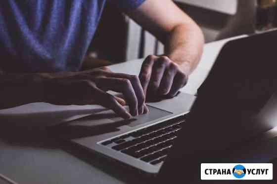 Создание сайтов. Услуги web-разработчика Мурманск