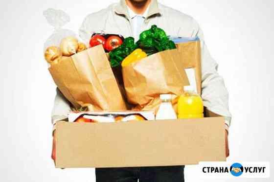Услуги курьера доставка еды и прочих заказов Обнинск