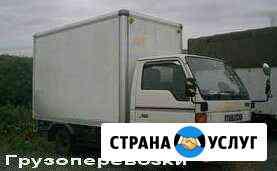 Грузоперевозки. Переезд. Фургон 2т/10м3 Владиосток Владивосток