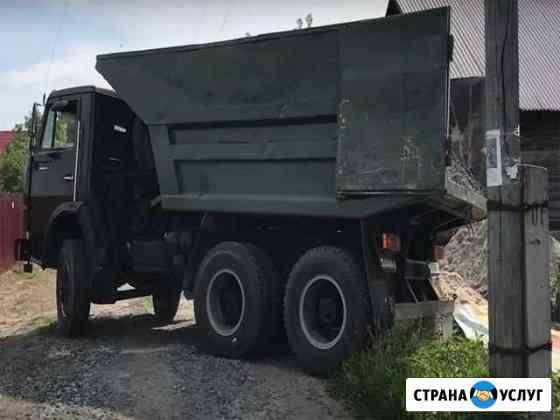 Вывоз мусора ненужного хлама освобождаем помещения Батайск