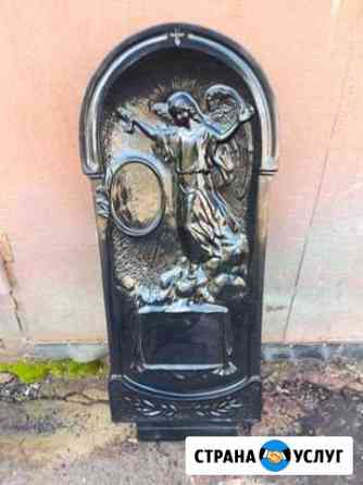 Памятники комплект Нижний Новгород