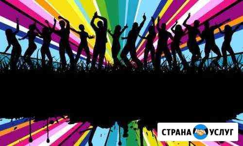 Музыкальное сопровождение, диджей Майкоп