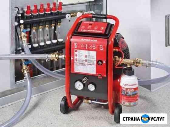 Гидро-пневматическая промывка отопления Анапа