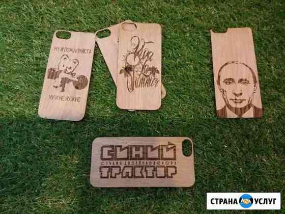 Высокоточная лазерная резка / гравировка материала Москва