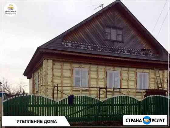 Утепление домов, складов, ангаров ппу в Белорецке Белорецк