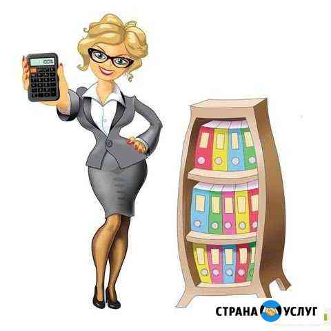 Бухгалтерские услуги для предпринимателей Тамбов