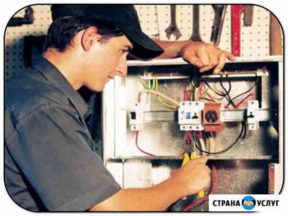 Услуги электрика, Действующий инженер в Пензе Пенза