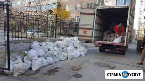 Вывоз мусора Омск