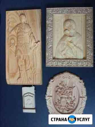 Резные изделия из дерева под заказ Нерюнгри