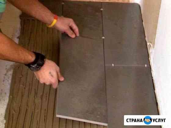 Плиточник. Ремонт ванной и санузла Нижний Новгород